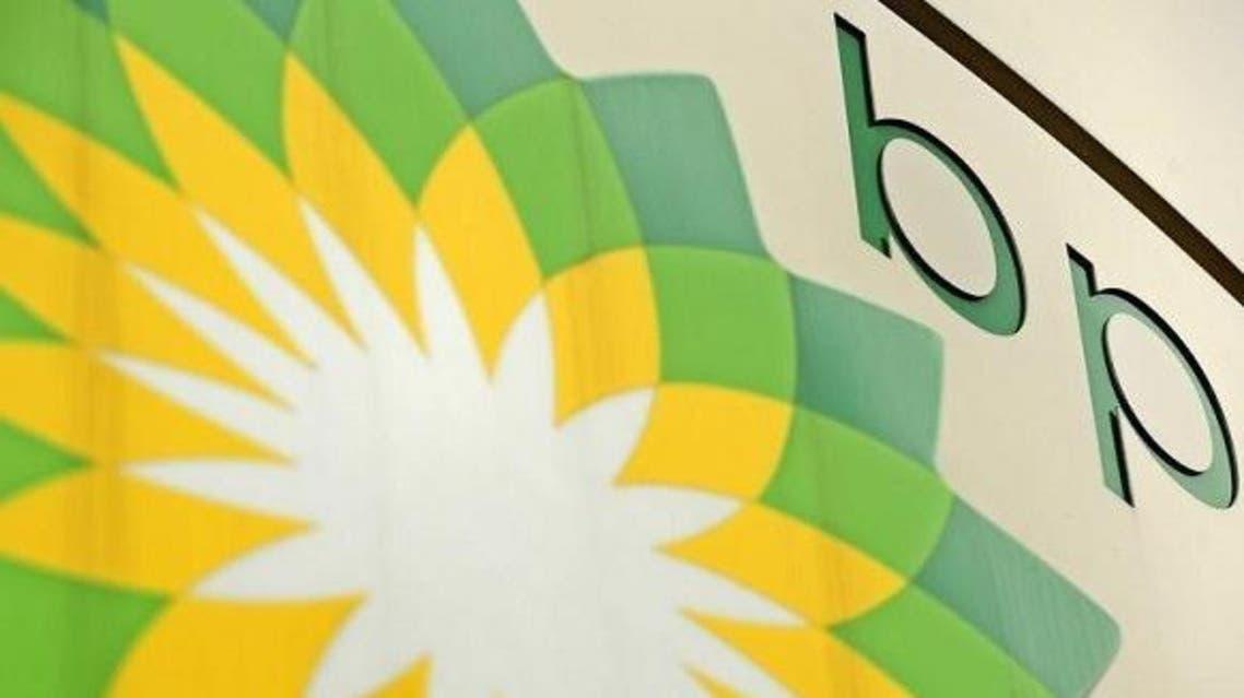 BP reuters