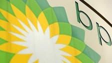 BP signs $12 billion energy deal in Egypt
