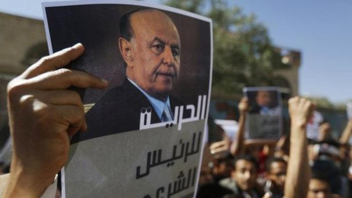 Pro-Hadi Yemen