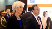 IMF chief cites example of Egyptian diva saying when speaking on reform