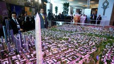 Egypt unveils plans for new administrative capital