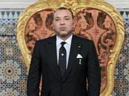 """العاهل المغربي يصدر عفوا عن 180 سجينا بـ""""حراك الريف"""""""