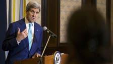 كيري: أوباما ملتزم بحل الدولتين بين فلسطين وإسرائيل