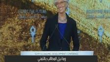 مديرة صندوق النقد تغازل المصريين بأم كلثوم ومحفوظ