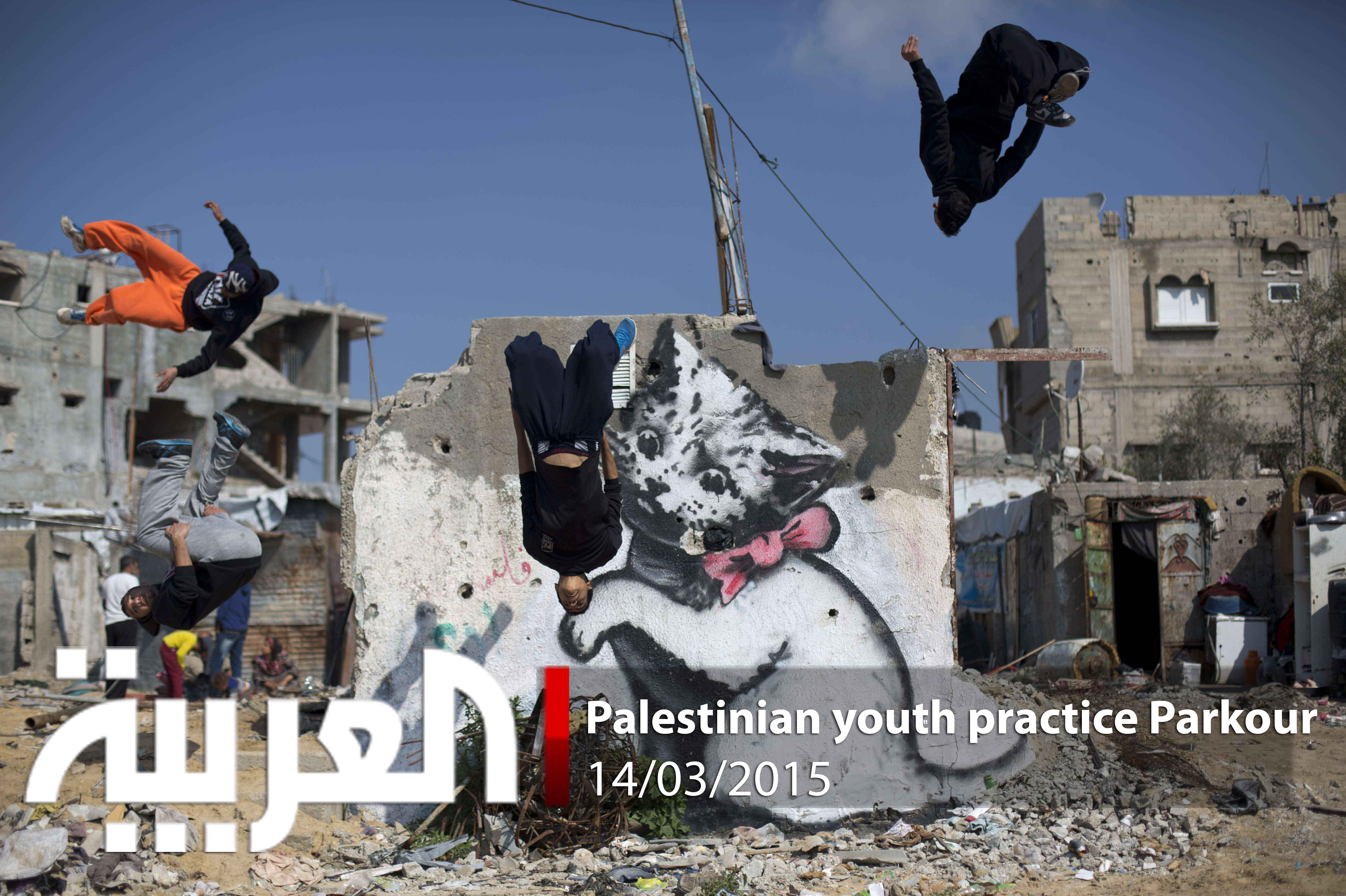 Palestinian youth practice Parkour amid Gaza ruins