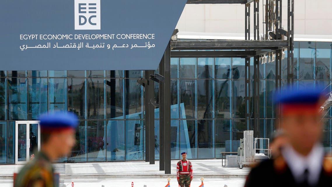 مؤتمر مصر مؤتمر دعم مصر المؤتمر الاقتصادي شرم الشيخ