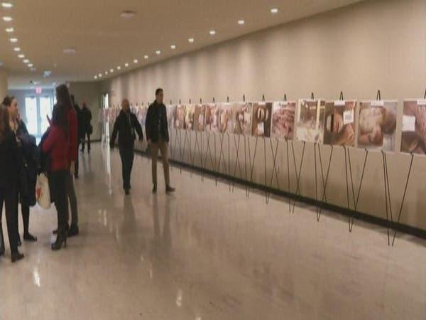 معرض صور لضحايا سجون الأسد بالأمم المتحدة