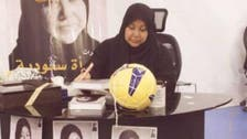 Saudi activist shares her cancer survival story in new book