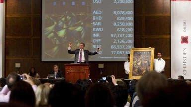 الفن اللبناني يهيمن على مزاد كريستيز في دبي