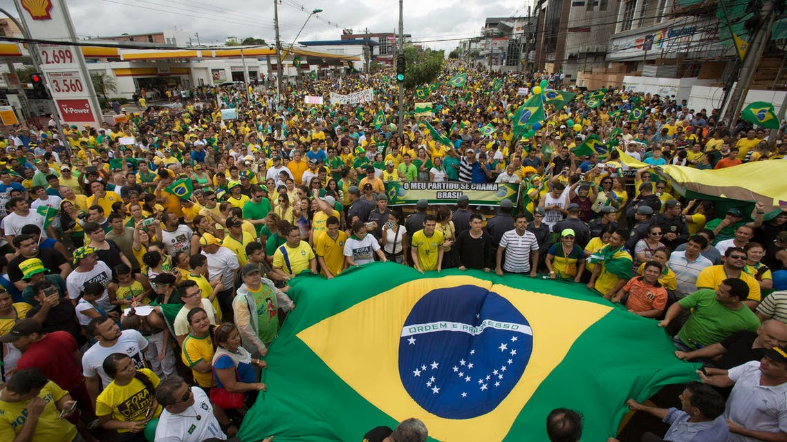 Brazil protest against Roussef Reuters