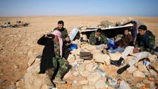HRW: Cluster bombs used in Libyan conflict