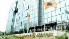 سوناطراك تمنح شركة بريطانية عقد غاز بـ506 ملايين دولار