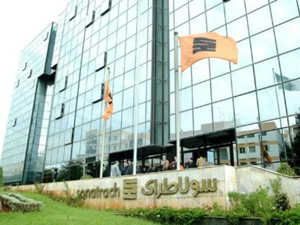 محكمة جزائرية تفتح ملف الفساد في شركة النفط
