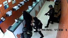 Video: Veiled woman tries to rob Abu Dhabi money exchange with toy gun