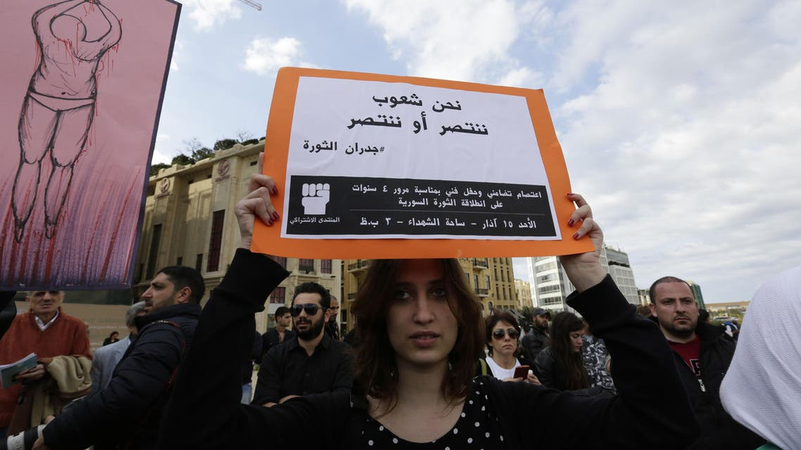 Syrians mark anniversary of Syrian conflict