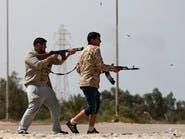 #حقوق_الإنسان قلقة من استهداف #فجر _ليبيا للمدنيين