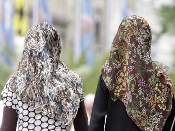 المحكمة الدستورية بألمانيا تسمح للمعلمات بالحجاب