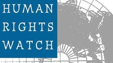 """""""أنظمة قضائية منتهكة"""".. منظمة تنتقد إعدام دواعش بالعراق"""