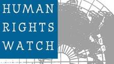 هيومن رايتس: أدلة على استخدام قنابل عنقودية في ليبيا