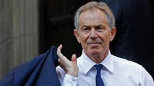 Tony Blair quits 'doomed' stint as Mideast peace envoy