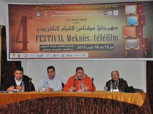 مخرجون وفنانون ينتفضون على واقع التلفزيون المغربي