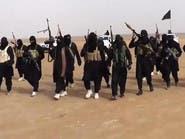 واشنطن: تصاعد عمليات داعش في افغانستان