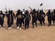 داعش يفجر خطا لنقل الغاز من شرق سوريا إلى دمشق