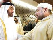 العاهل المغربي يزور الإمارات الاثنين