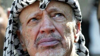 فرنسا تستبعد وفاة ياسر عرفات مسموماً