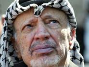 حركة فتح: تسجيل مسرب يؤكد تورط إسرائيل بقتل عرفات
