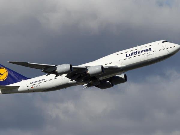 لوفتهانزا تستأنف رحلاتها إلى القاهرة بعد تعليقها