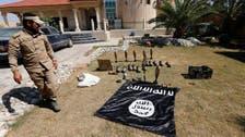 تکریت:داعش کے بم،عراقی فورسز کی پیش قدمی میں حائل
