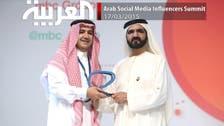 میڈیا میں بہترین سماجی رابطے کا ایوارڈ MBC کے نام