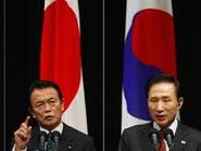 اجتماع ياباني صيني كوري للمرة الأولى منذ 3 سنوات