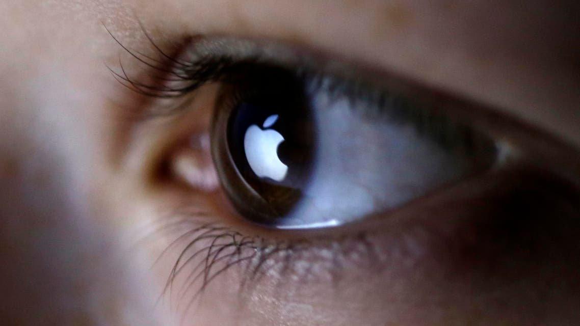 Apple in the eye Reuters