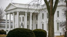 U.S. Secret Service wants $8 mln White House replica for training