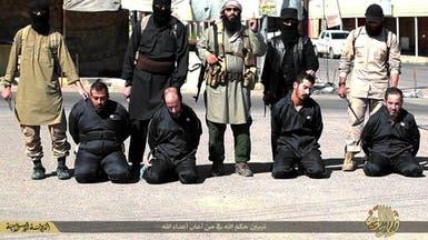 """بالصور..""""داعش"""" يذبح 4 جنّدوا مقاتلين للقوات العراقية"""