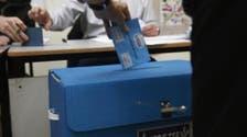 انتخابات إسرائيل: تقارب بين حزب الليكود ومنافسه
