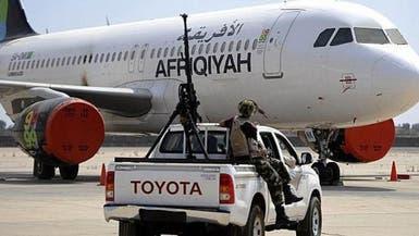 إغلاق المجال الجوي أمام حركة الطيران غرب ليبيا