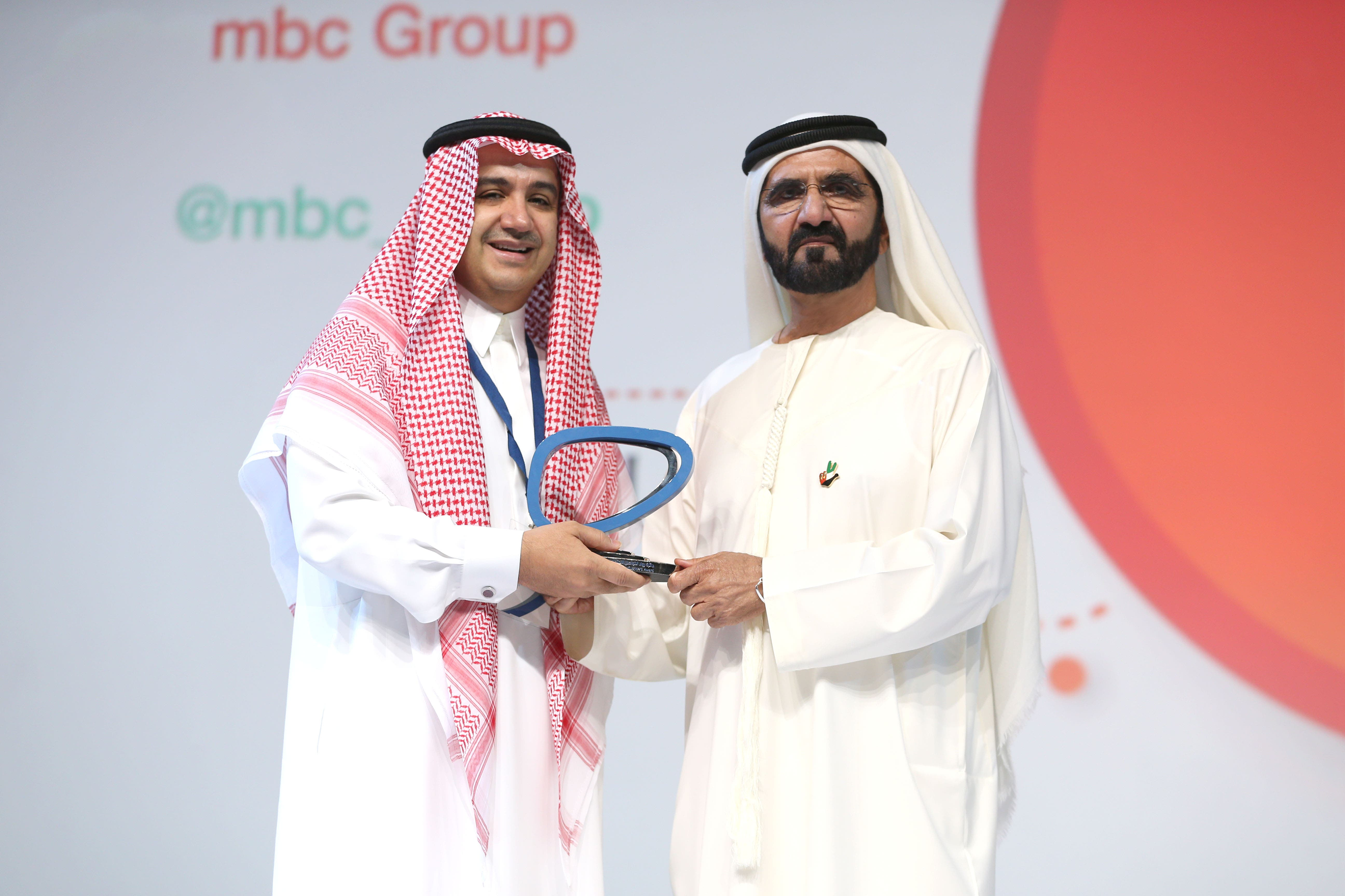 Arab Social Media Influencers Summit