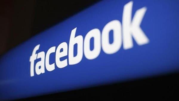 """""""فيس بوك"""" تغلق الصفحات الوهمية والصفحات الشخصية سؤال الامان في الفيس بوك"""