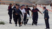 القضاء التونسي: معطيات خطيرة بحادث #سوسة الإرهابي