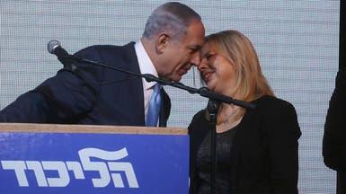 نتنياهو يُقبل زوجته 13 مرة أثناء خطابه