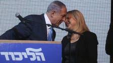 توقعات کے برعکس، یاہو اسرائیلی انتخاب میں آگے