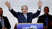 نتنياهو سيكلف بتشكيل الحكومة الإسرائيلية
