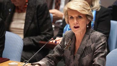 أستراليا: المعركة ضد داعش قد تستغرق جيلاً كاملاً
