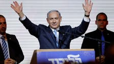 Palestinians say Netanyahu's win means voters 'chose occupation'