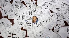 Netanyahu cements Israeli election victory