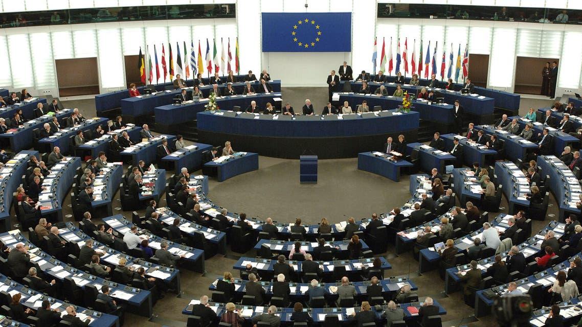 البرلمان الأوربي