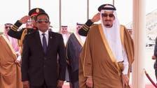 Saudi King Salman holds talks with Maldives president